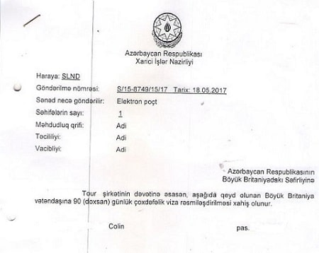 Azerbaijan Invitation Letter Business