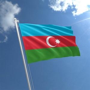 Azerbaijan Business Visa Invitation Letter Visaconnect