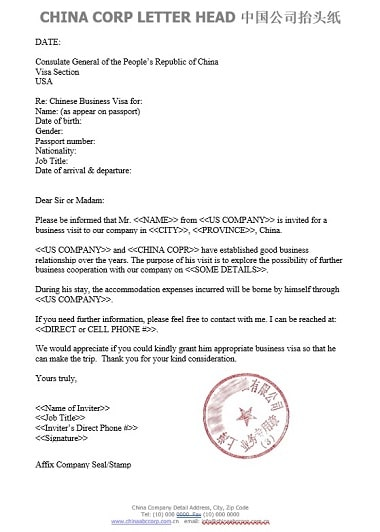 China Letter Of Invitation  Business